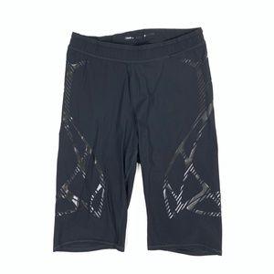 """Adidas Adizero Drawstring """"Embossed"""" Tights Shorts"""